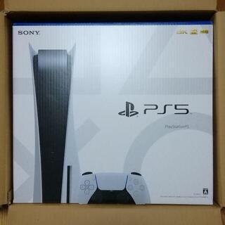 SONY - 新品 SONY PlayStation5 ディスク搭載モデル