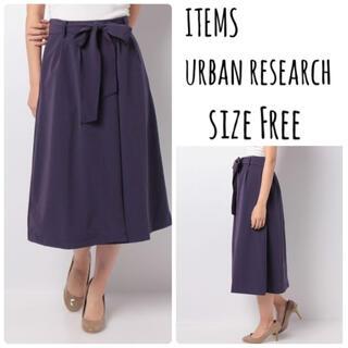 アーバンリサーチ(URBAN RESEARCH)のITEMS urban research front tack skirt(ひざ丈スカート)