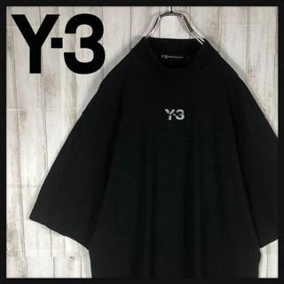 Y-3 - 【最高デザイン】Y-3 ヨウジヤマモト スリーライン 刺繍ロゴ 奇抜 Tシャツ