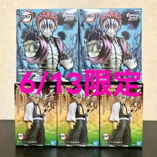 BANPRESTO - 鬼滅の刃 フィギュア 絆ノ装 実弥 猗窩座 プライズフィギュア