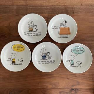 SNOOPY - スヌーピー  皿 5枚セット
