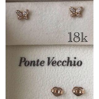 PonteVecchio - ポンテヴェキオ k18  ダイヤモンド ピアス