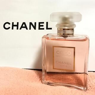 CHANEL - CHANEL 香水 ココマドモアゼル 50ml