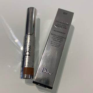 ディオール(Dior)のディオールショウ オールデイ ブロウ インク 021 ミディアム(その他)