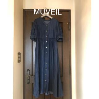 ミュベールワーク(MUVEIL WORK)のあずき0608様 専用(ロングワンピース/マキシワンピース)