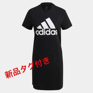 adidas - アディダス ワンピース