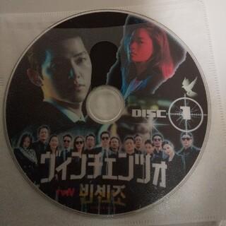 韓国ドラマ BD 「ヴィンチェンツォ」(韓国/アジア映画)