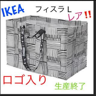 イケア(IKEA)のIKEA フィスラLサイズ ロゴあり エコバッグ レア 即購入OK(収納/キッチン雑貨)