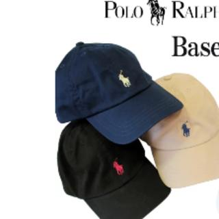 ラルフローレン(Ralph Lauren)のラルフローレンキャップ ネイビー(キャップ)