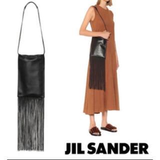 Jil Sander - 【新品】ジルサンダー  フリンジ ショルダーバッグ