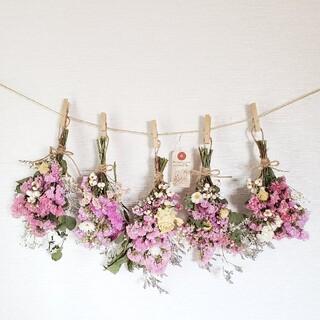 特ピンク系たっぷりボリューム小花のドライフラワースワッグガーランド(ドライフラワー)