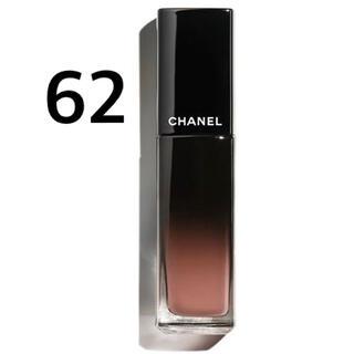 CHANEL - シャネル リップ 62