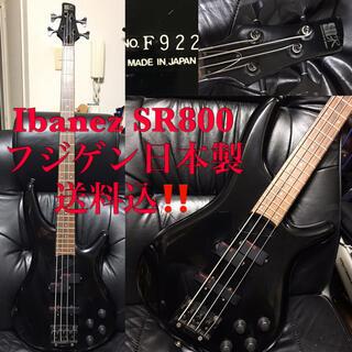 アイバニーズ(Ibanez)のIbanezアイバニーズ送料込フジゲン日本製アクティブSR800ベースBASS(エレキベース)