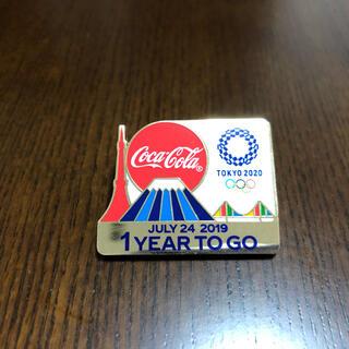 コカ・コーラ - 【コカ・コーラ】TOKYO 2020 1 YEAR TO GO バッジ