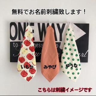 ループタオル 名入れ無料 出産祝い ガーゼ生地 3枚セット りんご柄レッド(外出用品)