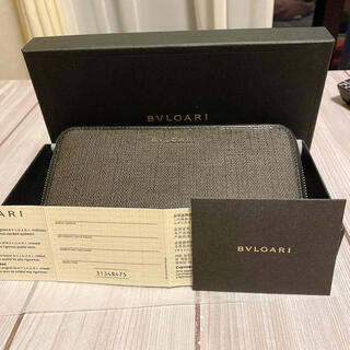 ブルガリ(BVLGARI)の正規品 BVLGARI 長財布(長財布)
