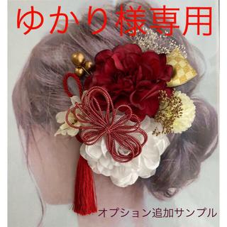 ゆかり様専用★①②③④ 愛らしい髪かざり(ヘッドドレス/ドレス)