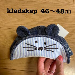 クレードスコープ(kladskap)の新品⭐︎kladskap 帽子 46〜48㎝(帽子)