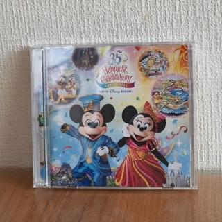 """ディズニー(Disney)の東京ディズニーリゾート 35周年""""Happiest Celebration!""""(アニメ)"""