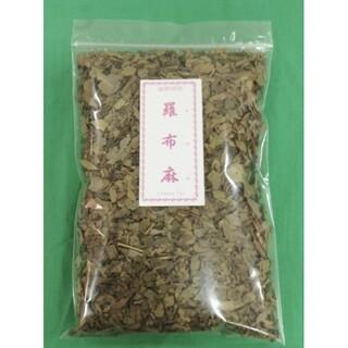 羅布麻茶100g(健康茶)