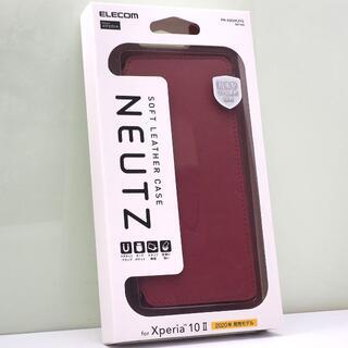 Xperia 10Ⅱ 用 手帳型ケース 耐衝撃TPU レッド(Androidケース)