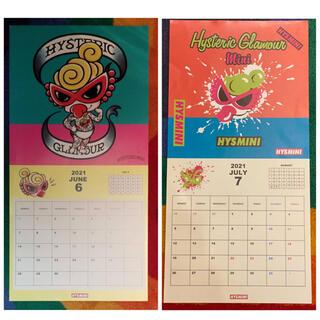 HYSTERIC MINI - カレンダー 6.7月 2枚セット