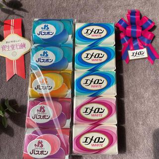SHISEIDO (資生堂) - ③ レトロな石鹸まとめ売リ  資生堂石鹸 ライオンエメロン 10個