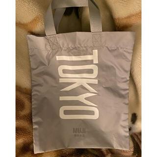 ムジルシリョウヒン(MUJI (無印良品))の無印良品 買い物バック(TOKYO)(エコバッグ)