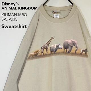ディズニー(Disney)の古着 レア ディズニー・アニマルキングダム キリマンジャロ・サファリ スウェット(スウェット)