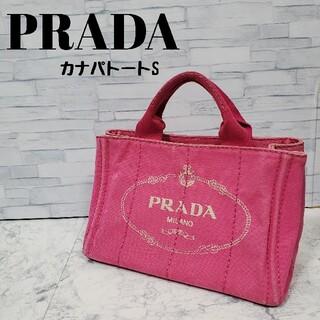PRADA - 【訳あり大特価】プラダ PRADA カナパ トートバッグ