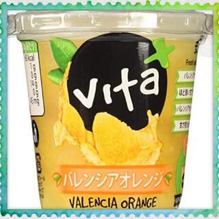 VITA+ バレンシアオレンジカップ 12個×2ケース(フルーツ)