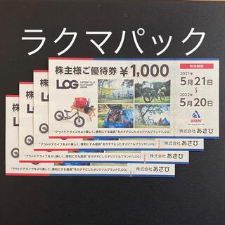 アサヒ(アサヒ)のあさひ 株主優待券 4000円分(ショッピング)