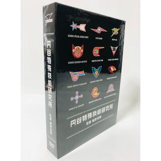 美品★ 円谷特殊技術研究所 DVD<4枚組> 監修 庵野秀明(特撮)