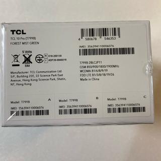 ANDROID - TCL10 pro グリーン 国内正規品 simフリースマホ 美品