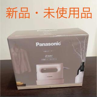 Panasonic - Panasonic 衣類スチーマー NI-CFS770-C ベージュ