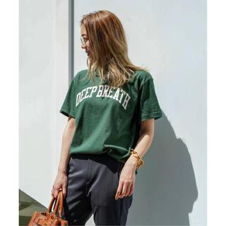 L'Appartement DEUXIEME CLASSE - Deuxieme Classe 【スキン】 DEEP BREATH Tシャツ