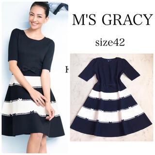 M'S GRACY - エムズグレイシー   美品 リボンワンピース 希少42