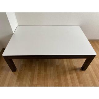 こたつテーブル(こたつ)