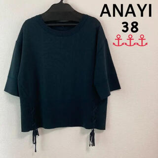 ANAYI - アナイ☆ANAYI☆裾リボン半袖ニットプルオーバー
