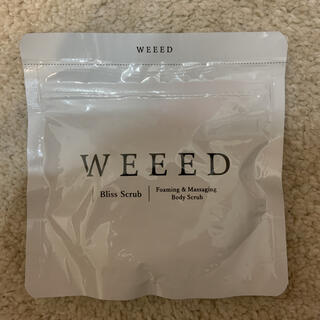 WEEED ボディスクラブ