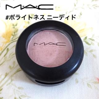 MAC - MAC スモール アイシャドウ /ポライトネス ニーディド F
