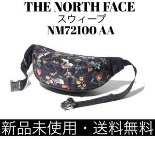 ザノースフェイス(THE NORTH FACE)のノースフェイス THE NORTH FACE スウィープ NM72100 AA(ウエストポーチ)