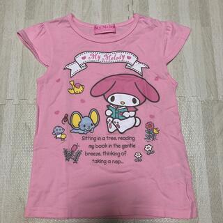 サンリオ - マイメロディー Tシャツ110
