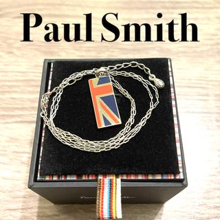 Paul Smith - Paul Smith ネックレス シルバー レッド ネイビー シンプル