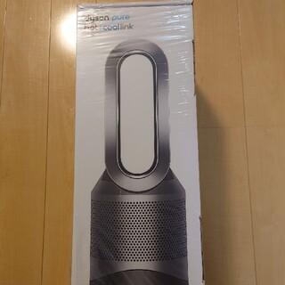 ダイソン(Dyson)の空気清浄機能付ファンヒーターDysonPureHot+Cool (扇風機)