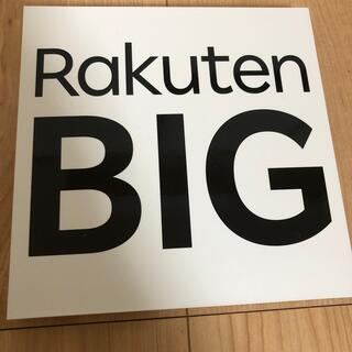 ラクテン(Rakuten)の新品未開封 楽天ビッグ Rakuten BIG(スマートフォン本体)