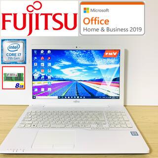 富士通 - 【高年式】Corei7搭載&SSD搭載 富士通ノートパソコン