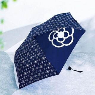 クレイサス(CLATHAS)の【未開封発送】steady. 9月号♡CLATHAS♡晴雨兼用折りたたみ傘(傘)