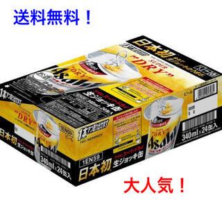 アサヒ - スーパードライ 生ジョッキ缶