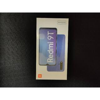 ANDROID - Xiaomi redmi 9T オーシャングリーン